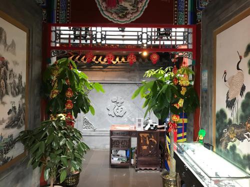 Beijing Rong Courtyard Boutique Hotel, Пекин