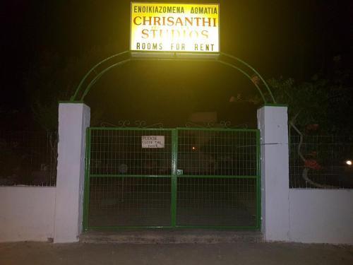 Chrisanthi Studios