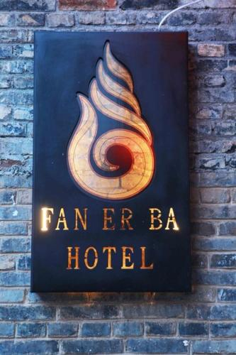 Fanerba Art Inn