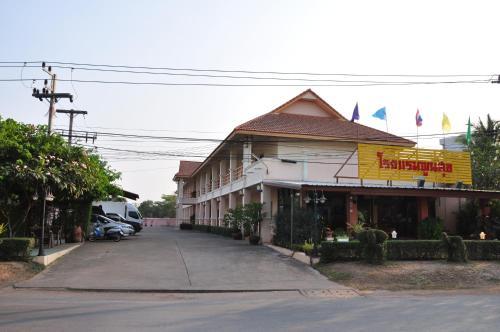 Kantary Hotel Kabinburi Kabin Buri