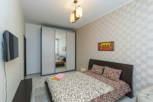Apartmán typu Business s 1 ložnicí (Business One-Bedroom Apartment)