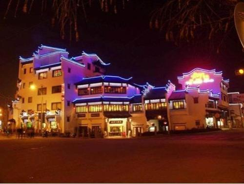 Huangshan Old Street Hotel