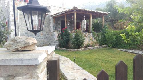 Pyrgos House