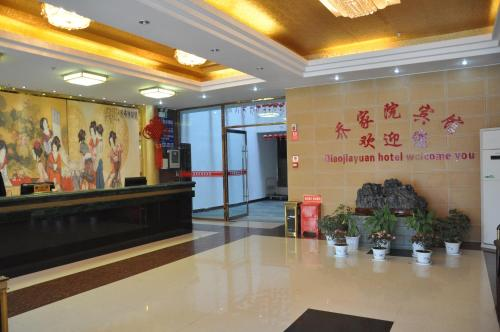 Qiaojiayuan Hotel Wudangshan