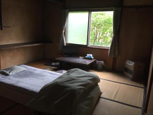 Minshuku Shaman No Sato