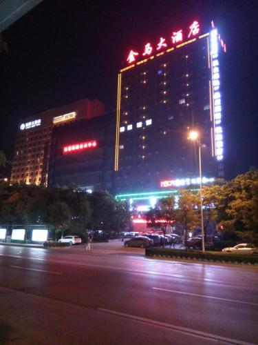 Jinma Hotel Yuncheng