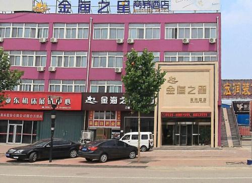 Yantai Jinhai Star Business Hotel
