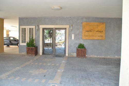 Um Uthaina Apartment, Amman