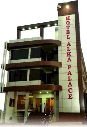 Hotel Alka Palace