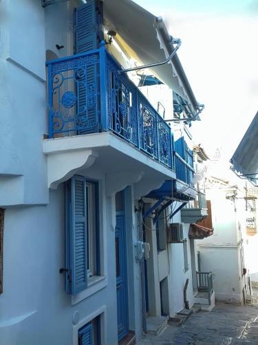 Skopelos Traditional Villa