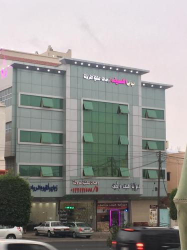Layaly Al Masyaf Furnished Apartments
