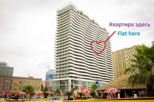 Апартаменты Kobaladze st. 2