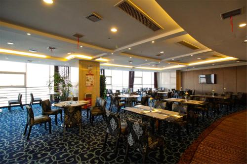 GreenTree Eastern GuangDong FoShan ShunDe District Huicong City Hotel