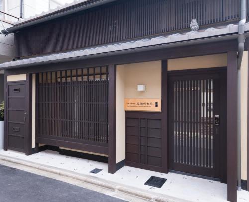 Kyo Machiya Stay Takasegawa Shichijo