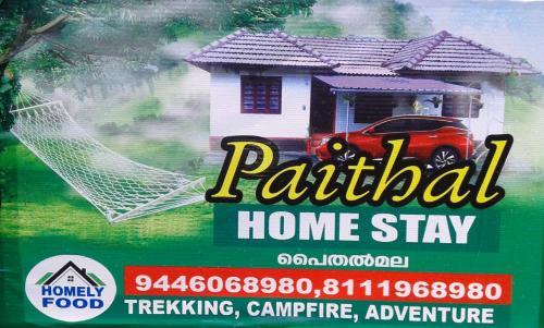Paithal Homestay