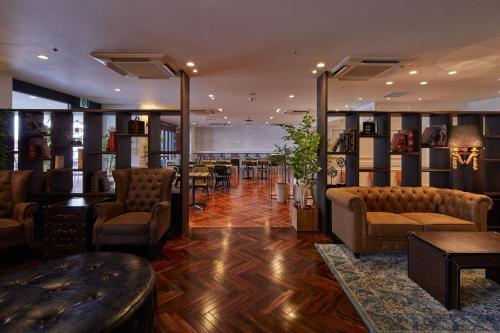 Centurion Hotel & Spa Kurashiki