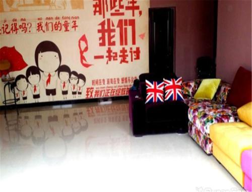 Youdianyuan Hostel Tianshui