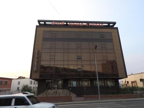 9n9 Hotel, 乌兰巴托