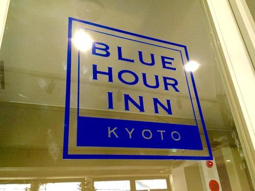 Blue Hour Inn Kyoto
