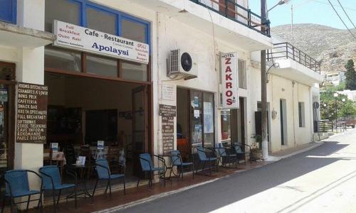 Hotel Zakros