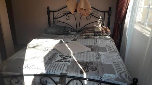 Cozy Lodge, Mponda