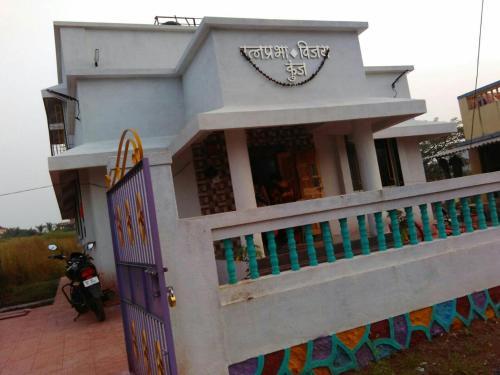 Ratnaprabha Vijay Kunj