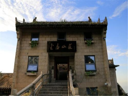 Yuntai Mountain House Huashan North Peak