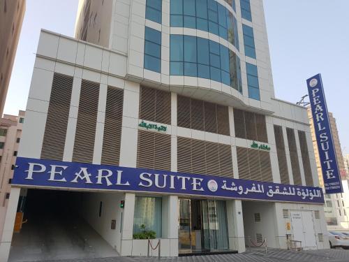 Pearl Suite, Manama