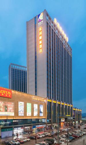 Yongrun Fengchao Hotel, 佛山