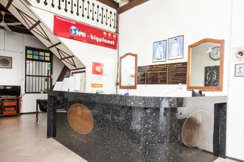 Hotels Near Adventist Hospital Penang