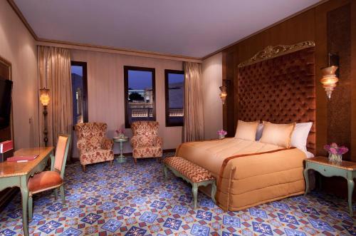A-HOTEL com - Souq Waqif Boutique Hotels - Tivoli, Doha