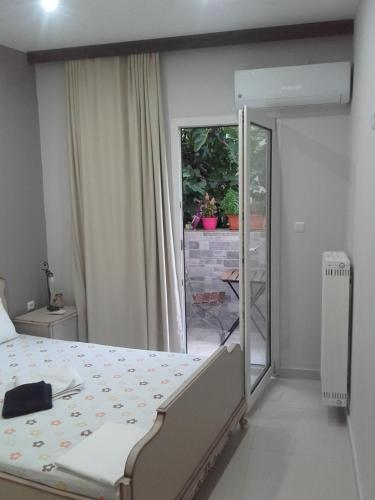 Errica Apartment