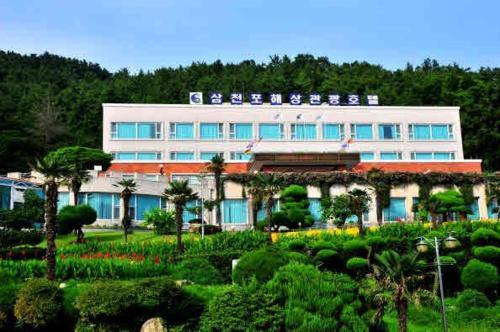 Samcheonpo Seaworld Hotel, Sacheon