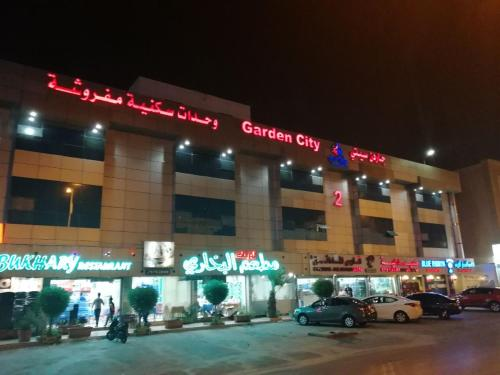 Hotels Near Nozomi  Riyadh