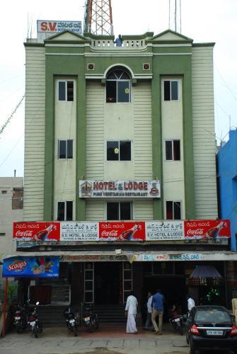 S.v Hotel & Lodge Bhongir