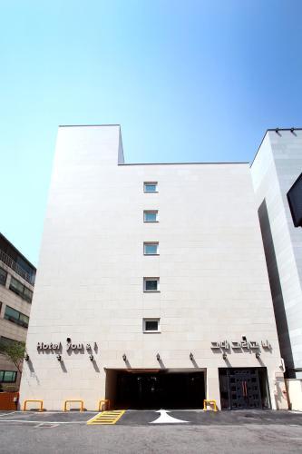 Hotel You&I, 仁川市
