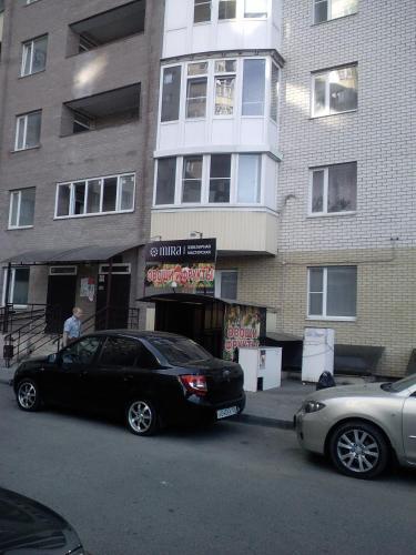 HotelApartment na Buynakskogo
