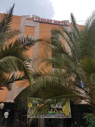 Tsehay Hotel, Debre Zeyit