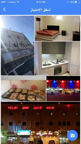 Al Emtiyaz Furnished Units