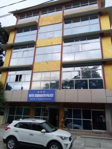 Hotel Siddarth Palace, Mangaldai