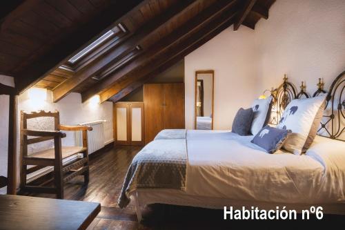 Habitación Doble con vistas a la montaña - 1 o 2 camas Hotel Santa Maria Relax 1