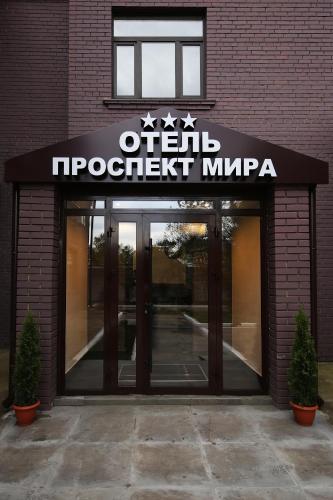 Hotel Prospekt Mira
