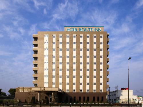 Hotel Route Inn Toyama Inter, Toyama