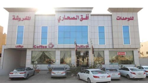 Afuq Al Sahari Furished Units, Riad