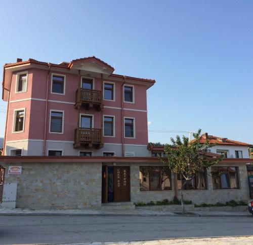 Guesthouse and bakery Katrin, Dobărsko