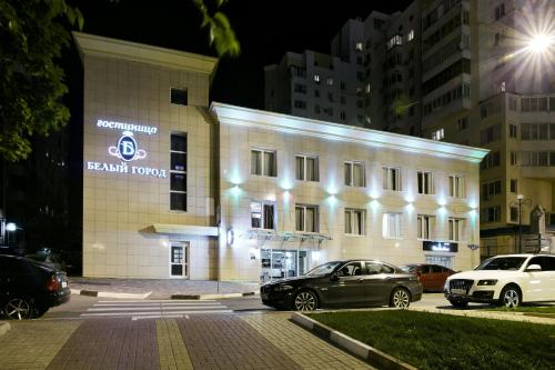 Отель Beliy Gorod Hotel 4 звезды Россия