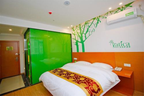 Vatica Anhui Hefei Huizhou Avenue Chinese Academy of Social Sciences Hotel, 合肥