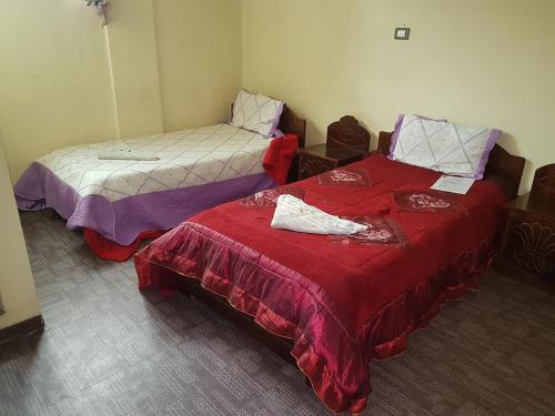 Bonako Hotel