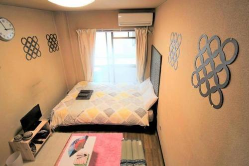 Apartment in Kowakae 101