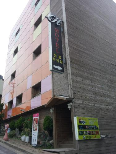 H Motel, Incheon front view